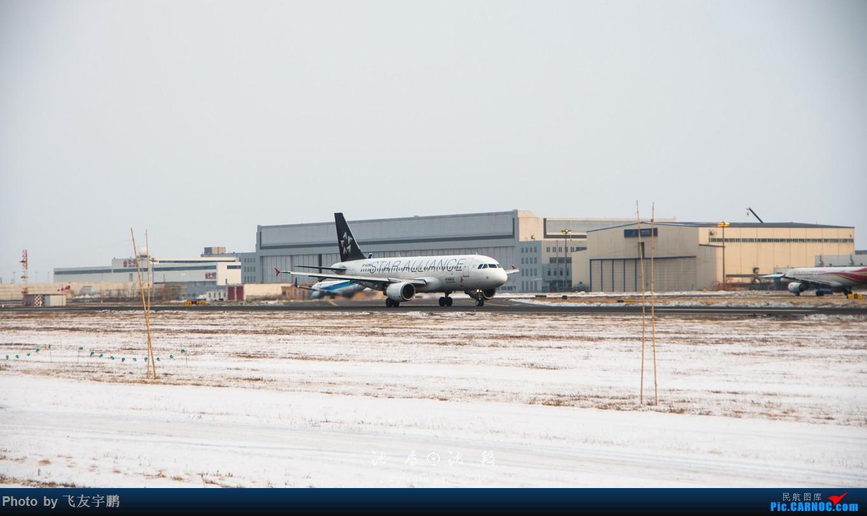 Re:[原创]桃仙机场的机机们 AIRBUS A320-200 B-6296