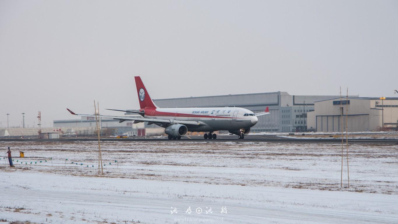 Re:[原创]桃仙机场的机机们 AIRBUS A330-200 B-6518