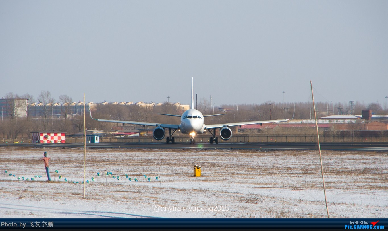 Re:[原创]桃仙机场的机机们 AIRBUS A320-200 B-1610 SHE