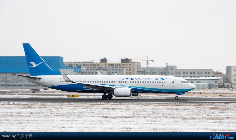 Re:[原创]桃仙机场的机机们 BOEING 737-800 B-5303 中国沈阳桃仙国际机场