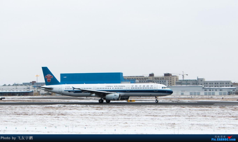 Re:[原创]桃仙机场的机机们 AIRBUS A321-200 B-6308 中国沈阳桃仙国际机场