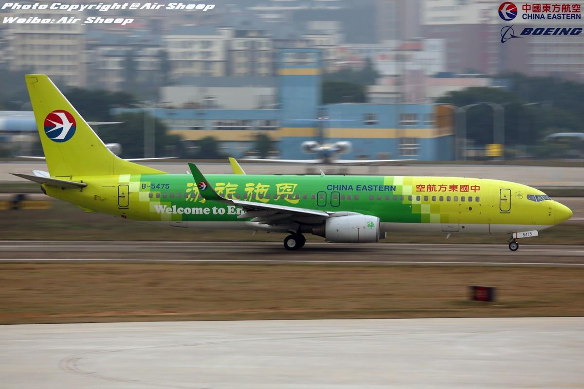 """Re:[原创]东航""""恩施旅游""""特殊涂装波音737-800 BOEING 737-800 B-5475 中国深圳宝安国际机场"""