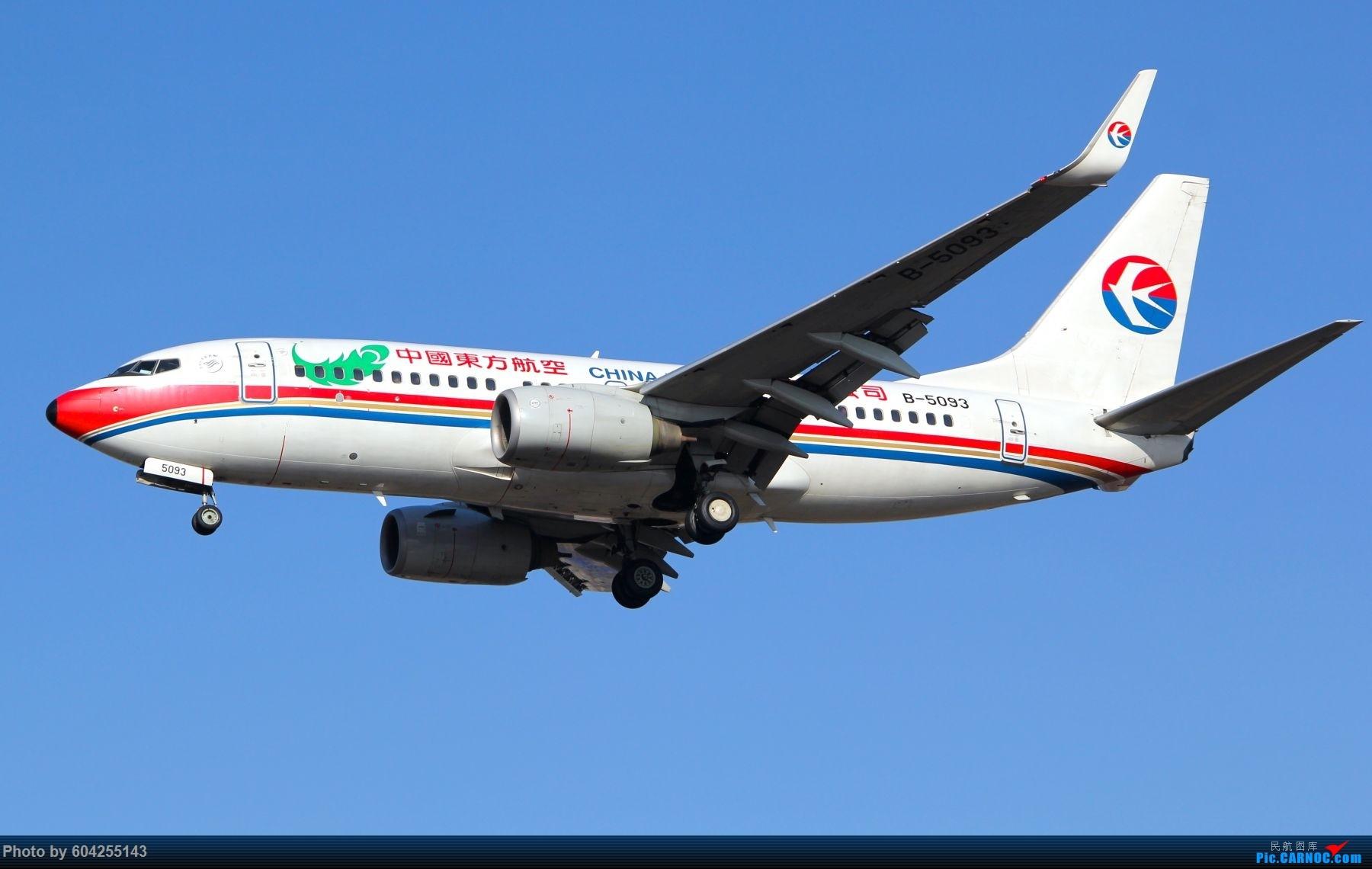 [原创]✨✨[DLC]庆周末随拍……... BOEING 737-700 B-5093 中国大连周水子国际机场
