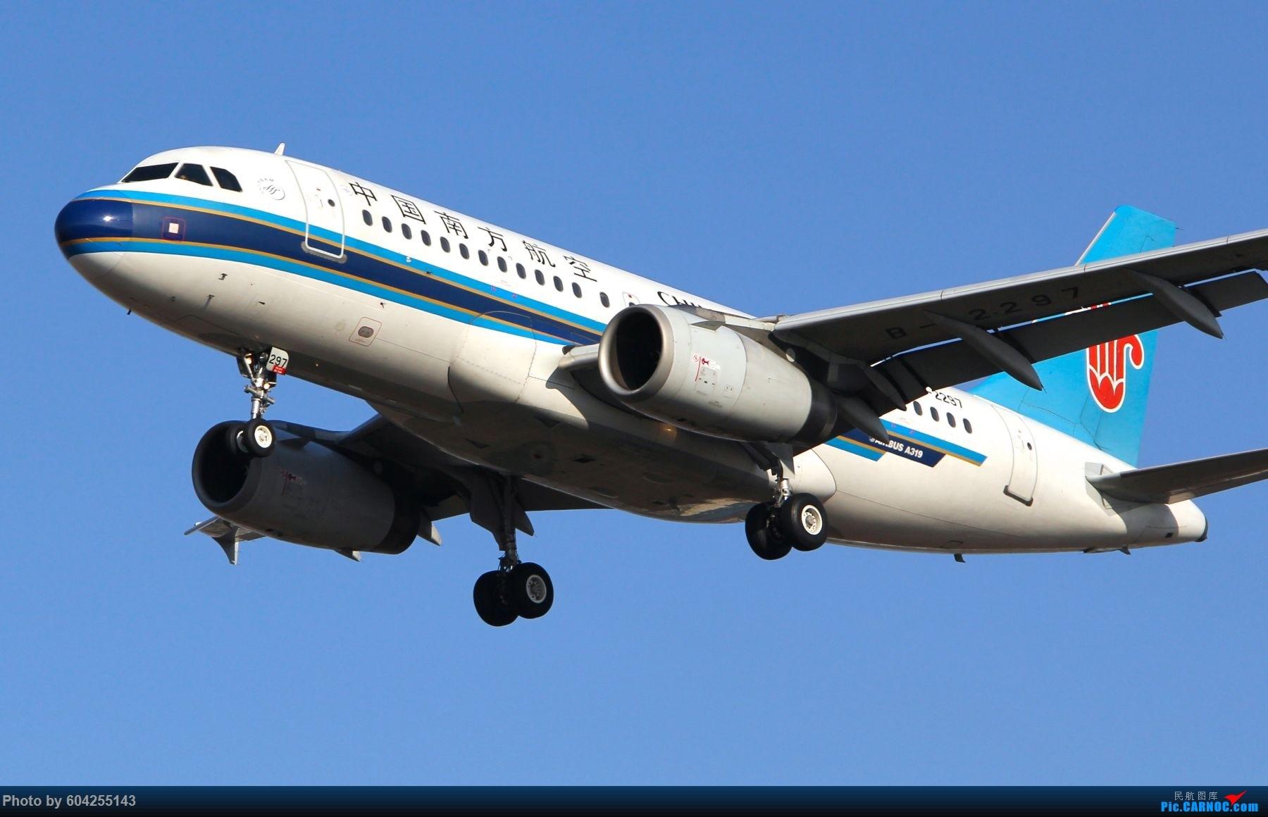 Re:[原创]✨✨[DLC]庆周末随拍……... AIRBUS A319-100 B-2297 中国大连周水子国际机场