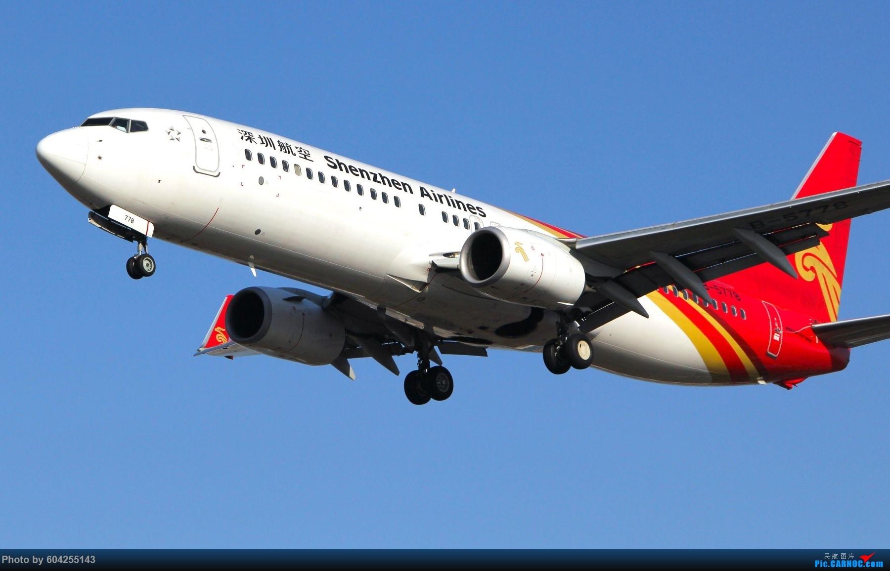 Re:[原创]✨✨[DLC]庆周末随拍……... BOEING 737-800 B-5778 中国大连周水子国际机场