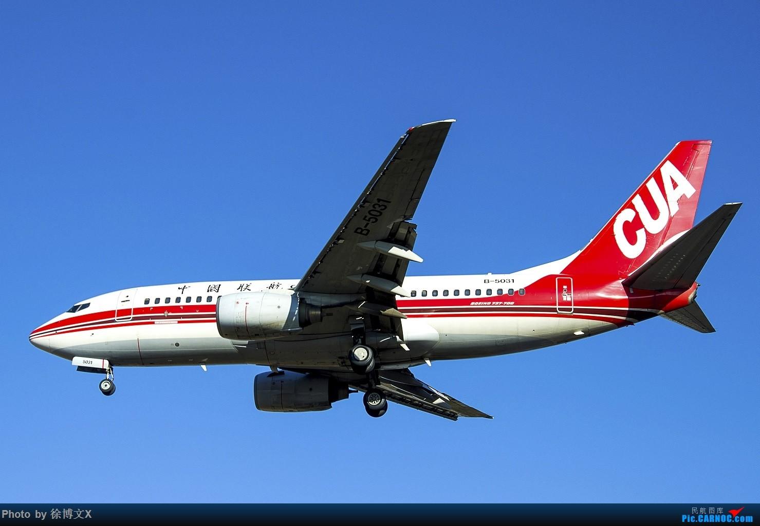 [原创]南苑机场 中国联航 BOEING 737-700 B-5031 中国北京南苑机场