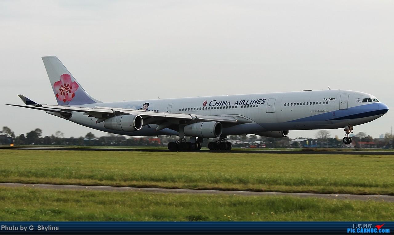 Re:[原创]【BLDDQ--深圳打机队】发小飞机盖楼贴,凡跟帖1字开头飞机图的,每图五架小飞机不重复 AIRBUS A340-300 B-18806 荷兰荷兰阿姆斯特丹斯史基浦(西霍普)机场