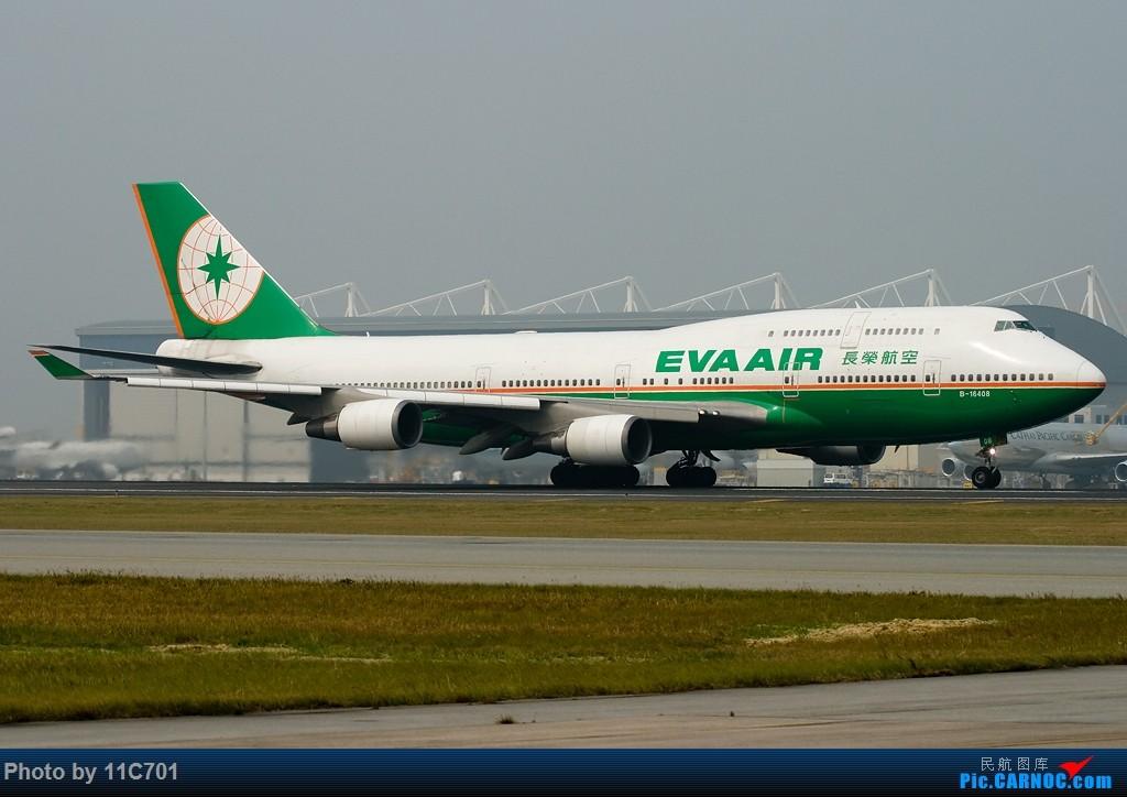 Re:[原创]【BLDDQ--深圳打机队】发小飞机盖楼贴,凡跟帖1字开头飞机图的,每图五架小飞机不重复 BOEING 747-400 B-16408 中国香港赤鱲角国际机场
