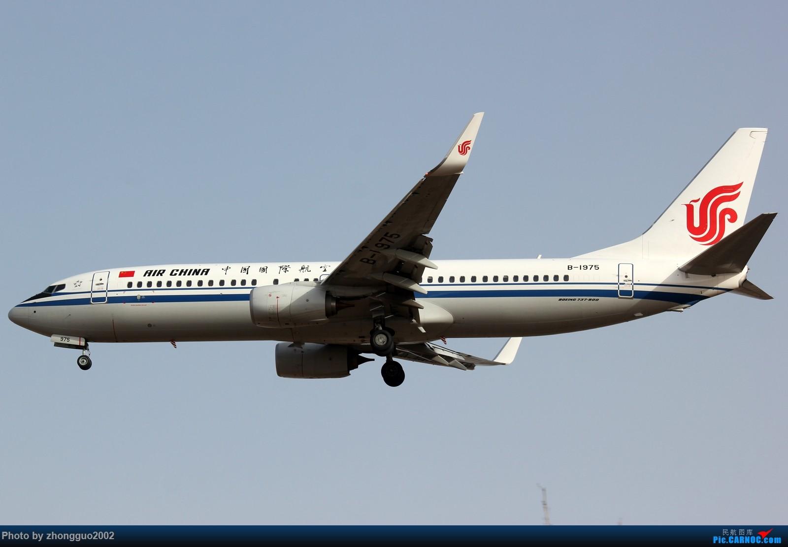 Re:[原创]【BLDDQ--深圳打机队】发小飞机盖楼贴,凡跟帖1字开头大陆民航飞机图的,每图五架小飞机不重复 BOEING 737-800 B-1975 中国北京首都国际机场
