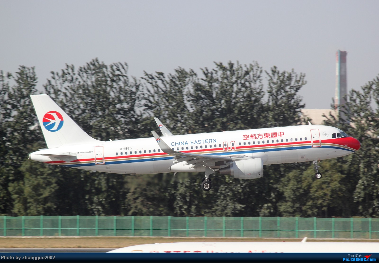 Re:[原创]【BLDDQ--深圳打机队】发小飞机盖楼贴,凡跟帖1字开头大陆民航飞机图的,每图五架小飞机不重复 AIRBUS A320-200 B-1865 中国北京首都国际机场