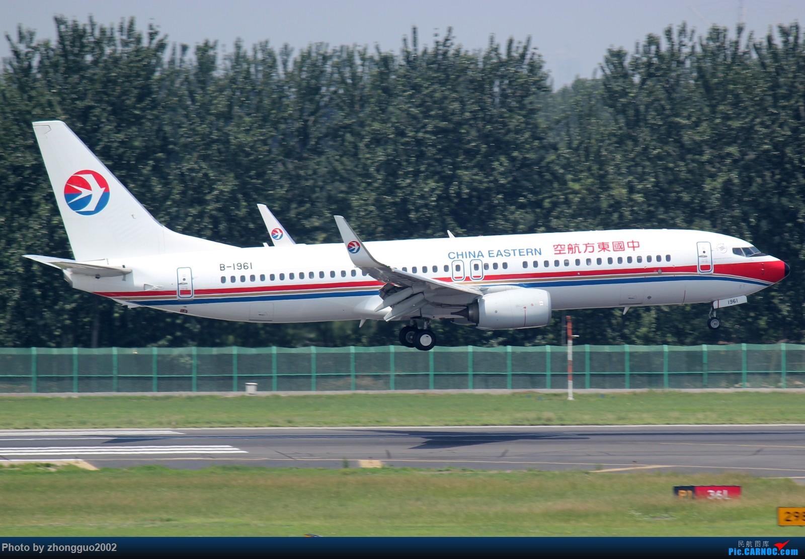 Re:[原创]【BLDDQ--深圳打机队】发小飞机盖楼贴,凡跟帖1字开头大陆民航飞机图的,每图五架小飞机不重复 BOEING 737-800 B-1961 中国北京首都国际机场