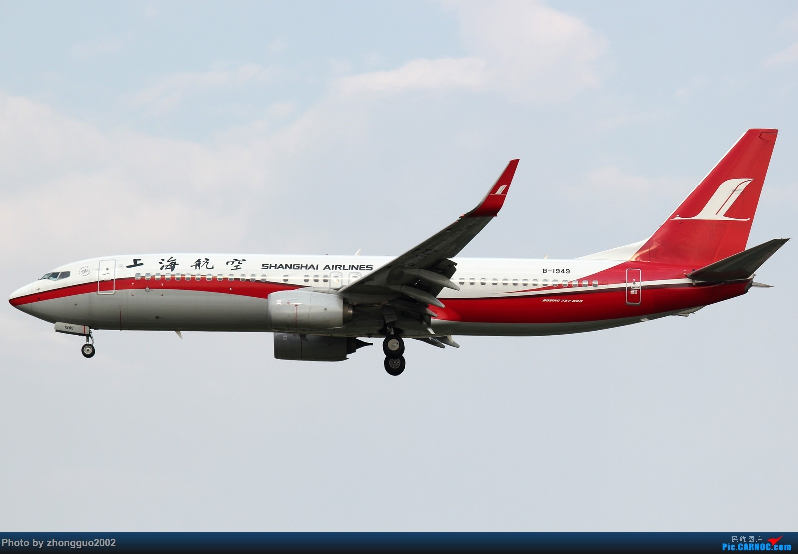 Re:【BLDDQ--深圳打机队】发小飞机盖楼贴,凡跟帖1字开头大陆民航飞机图的,每图五架小飞机不重复 BOEING 737-800 B-1949 中国北京首都国际机场