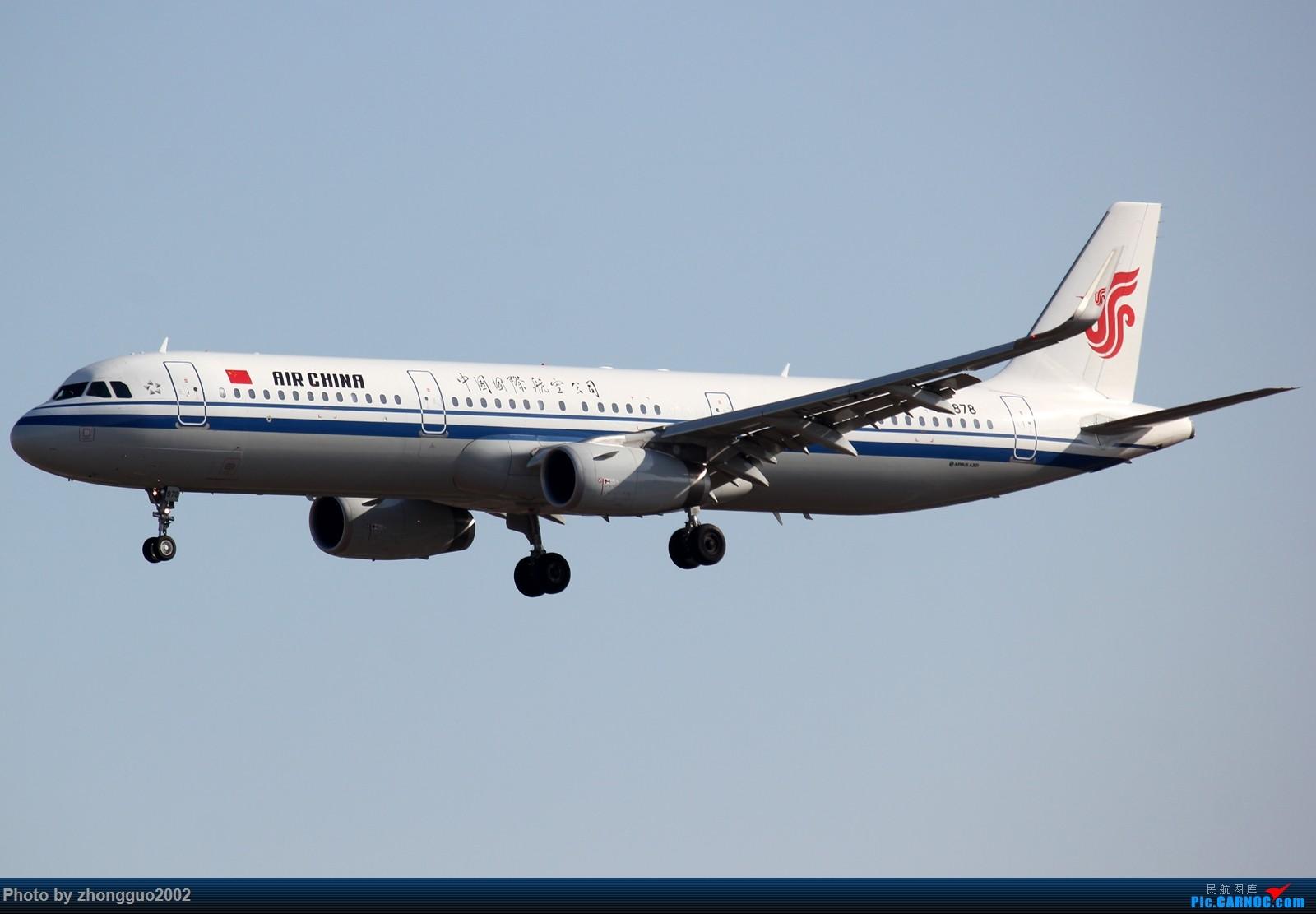 Re:[原创]【BLDDQ--深圳打机队】发小飞机盖楼贴,凡跟帖1字开头大陆民航飞机图的,每图五架小飞机不重复 AIRBUS A321-200 B-1878 中国北京首都国际机场