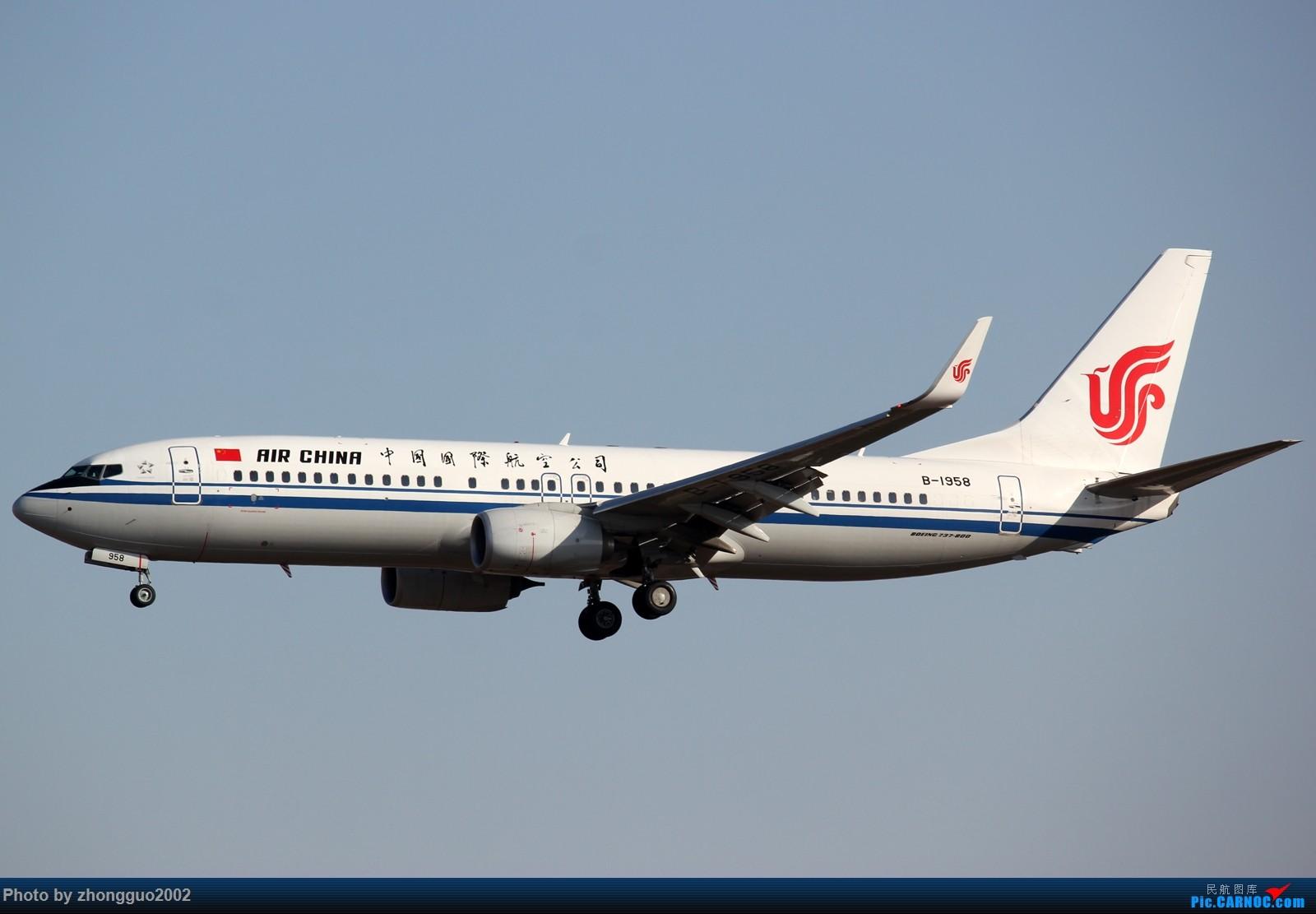 Re:[原创]【BLDDQ--深圳打机队】发小飞机盖楼贴,凡跟帖1字开头大陆民航飞机图的,每图五架小飞机不重复 BOEING 737-800 B-1958 中国北京首都国际机场