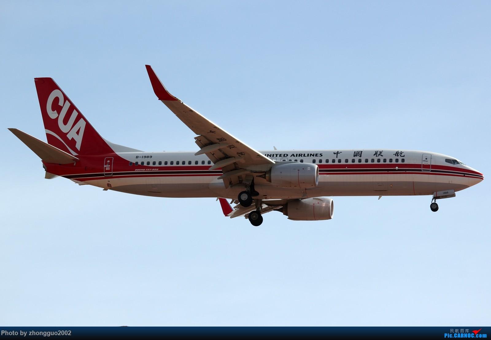 Re:[原创]【BLDDQ--深圳打机队】发小飞机盖楼贴,凡跟帖1字开头大陆民航飞机图的,每图五架小飞机不重复 BOEING 737-800 B-1989 中国北京首都国际机场
