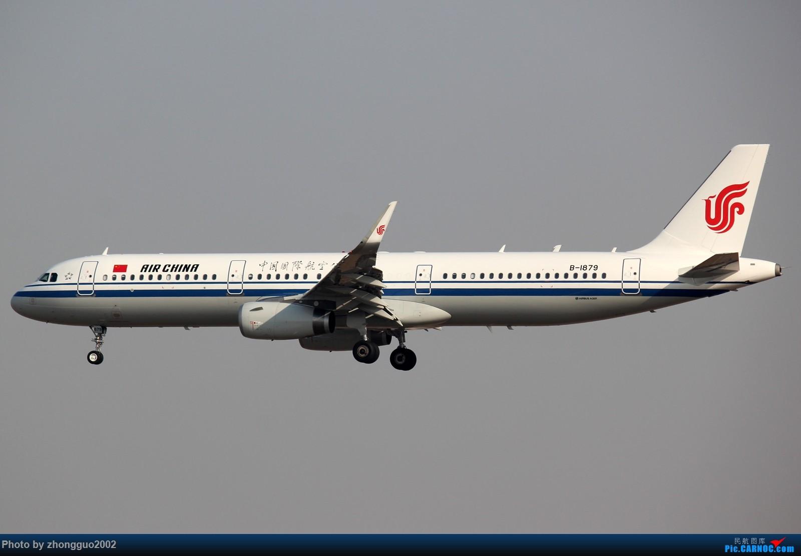 Re:[原创]【BLDDQ--深圳打机队】发小飞机盖楼贴,凡跟帖1字开头大陆民航飞机图的,每图五架小飞机不重复 AIRBUS A321-200 B-1879 中国北京首都国际机场
