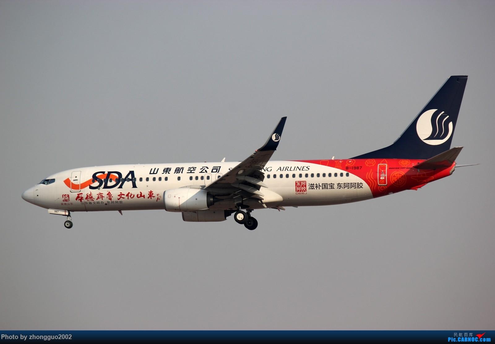 Re:[原创]【BLDDQ--深圳打机队】发小飞机盖楼贴,凡跟帖1字开头大陆民航飞机图的,每图五架小飞机不重复 BOEING 737-800 B-1987 中国北京首都国际机场