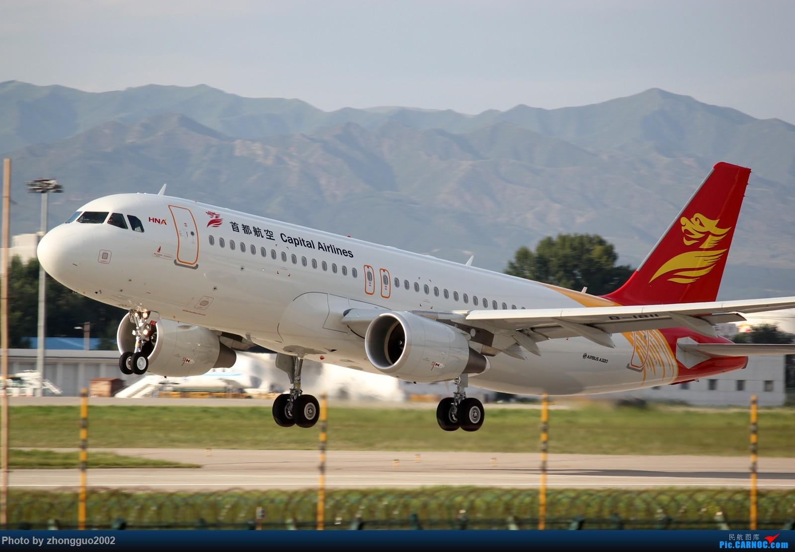 Re:[原创]【BLDDQ--深圳打机队】发小飞机盖楼贴,凡跟帖1字开头大陆民航飞机图的,每图五架小飞机不重复 AIRBUS A320-200 B-1811 中国呼和浩特白塔国际机场