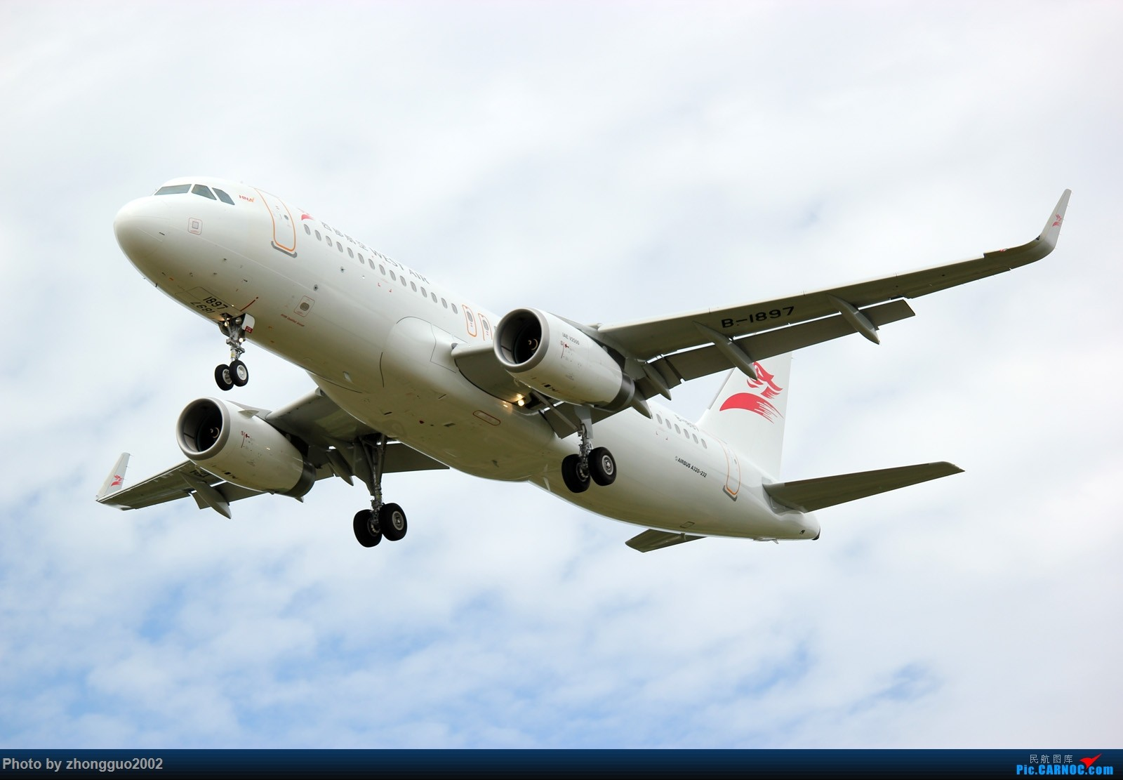 Re:[原创]【BLDDQ--深圳打机队】发小飞机盖楼贴,凡跟帖1字开头大陆民航飞机图的,每图五架小飞机不重复 AIRBUS A320-200 B-1897 中国呼和浩特白塔国际机场