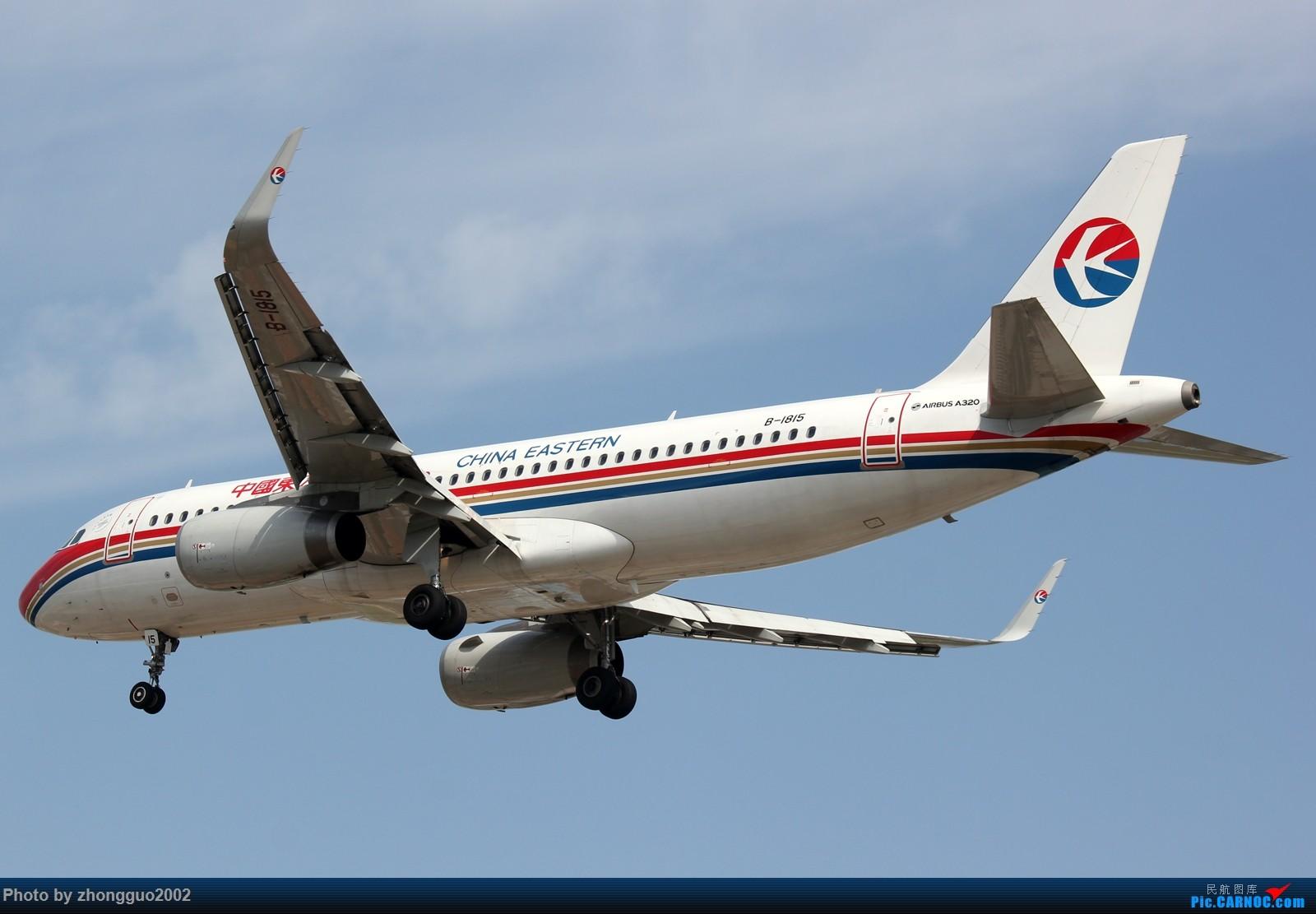 Re:[原创]【BLDDQ--深圳打机队】发小飞机盖楼贴,凡跟帖1字开头大陆民航飞机图的,每图五架小飞机不重复 AIRBUS A320-200 B-1815 中国呼和浩特白塔国际机场