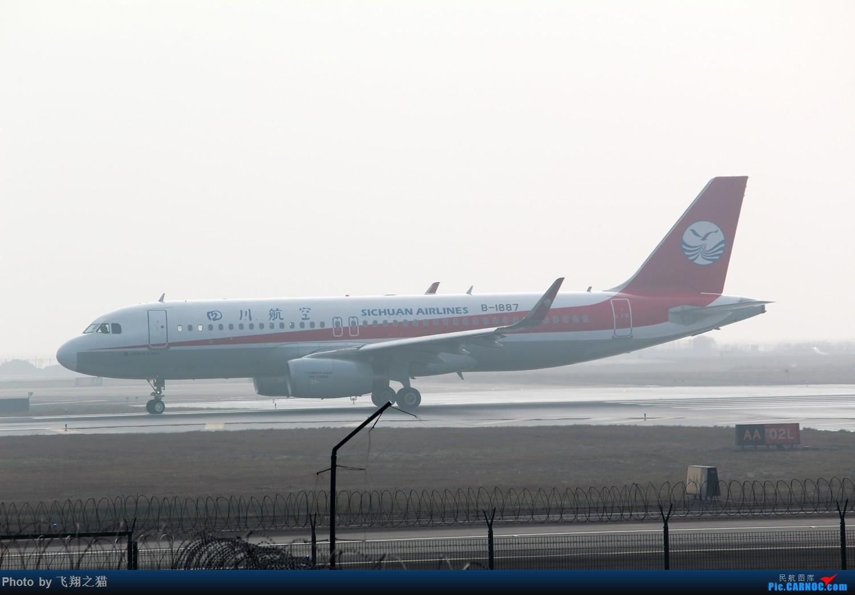 Re:[原创]2015年在CKG第一拍(芬航333罂粟彩绘,国航773大爱中国,海航332) AIRBUS A320-200 B-1887 重庆江北国际机场