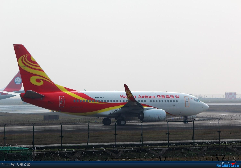 Re:[原创]2015年在CKG第一拍(芬航333罂粟彩绘,国航773大爱中国,海航332) BOEING 737-700 B-5288 重庆江北国际机场