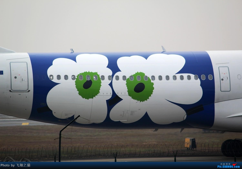 Re:[原创]2015年在CKG第一拍(芬航333罂粟彩绘,国航773大爱中国,海航332) AIRBUS A330-300 OH-LTO 重庆江北国际机场