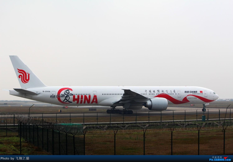 Re:[原创]2015年在CKG第一拍(芬航333罂粟彩绘,国航773大爱中国,海航332) BOEING 777-300 B-2006 重庆江北国际机场