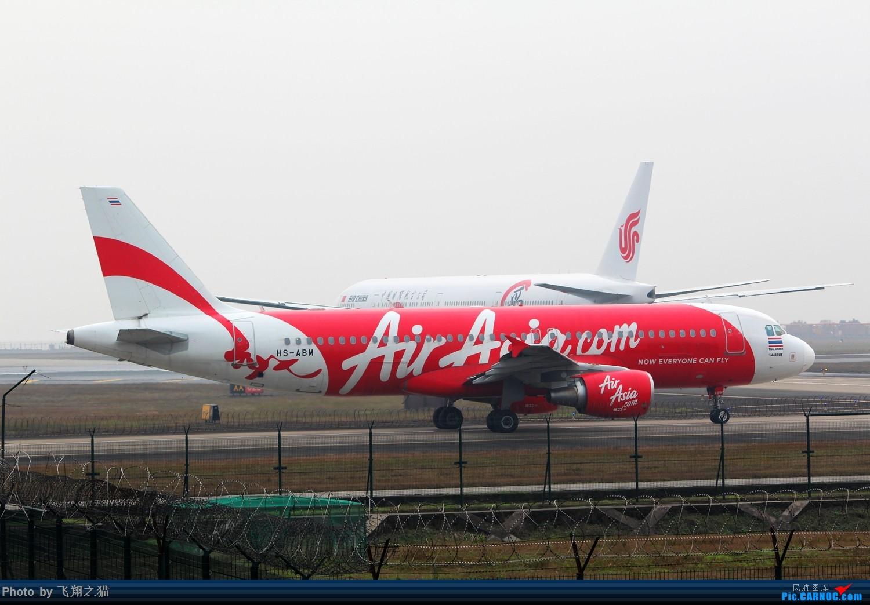 Re:[原创]2015年在CKG第一拍(芬航333罂粟彩绘,国航773大爱中国,海航332) AIRBUS A320-200 HS-ABM 重庆江北国际机场