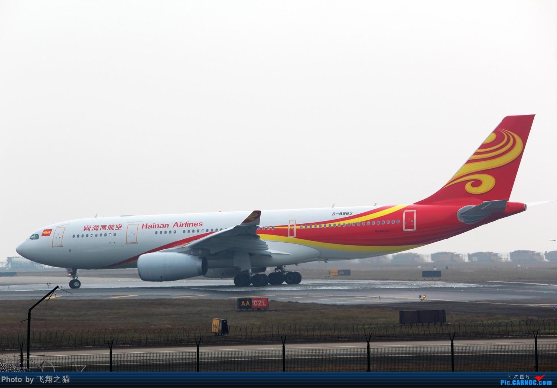Re:[原创]2015年在CKG第一拍(芬航333罂粟彩绘,国航773大爱中国,海航332) AIRBUS A330-200 B-5963 重庆江北国际机场