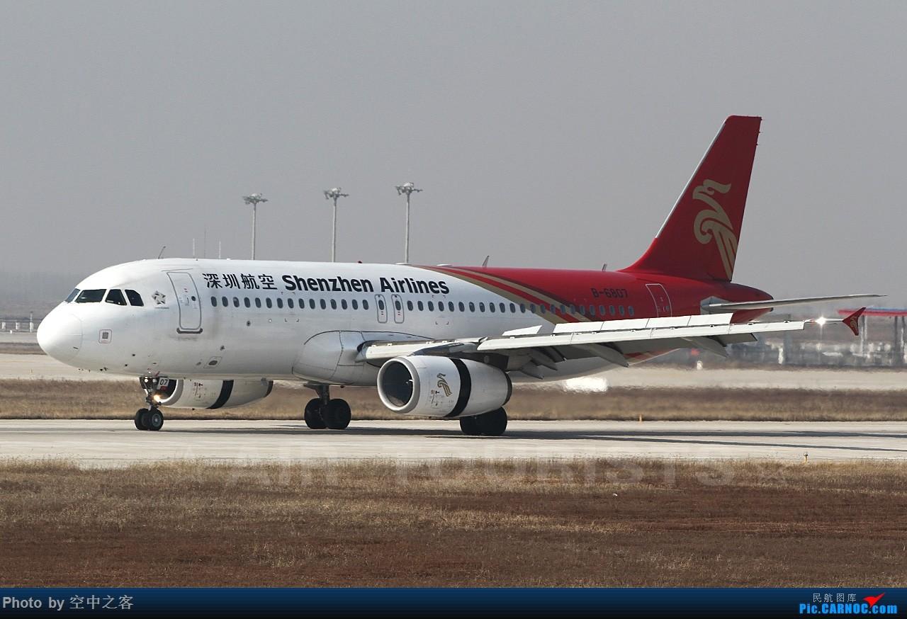 """[原创][启航2015-空中之客出品]一组深航""""小""""飞机15落地 AIRBUS A320-200 B-6807 合肥新桥国际机场"""