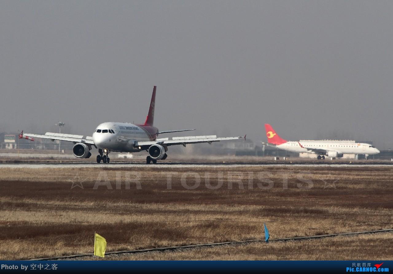 "Re:[原创][飞越2014,启航2015]空中之客一组深航""小""飞机15落地 AIRBUS A320-200 B-6835 合肥新桥国际机场"