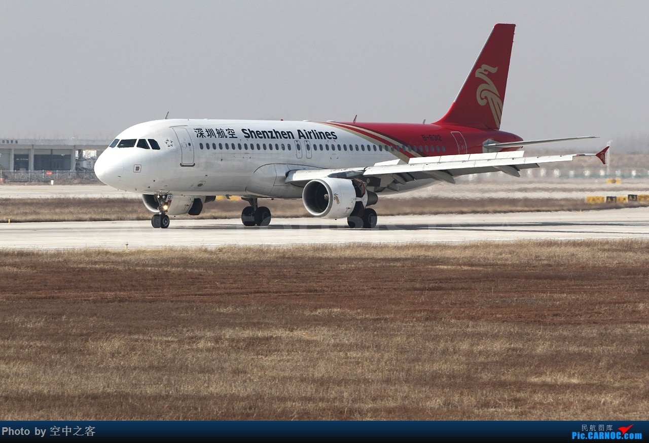 "Re:[原创][飞越2014,启航2015]空中之客一组深航""小""飞机15落地 AIRBUS A320-200 B-6312 合肥新桥国际机场"