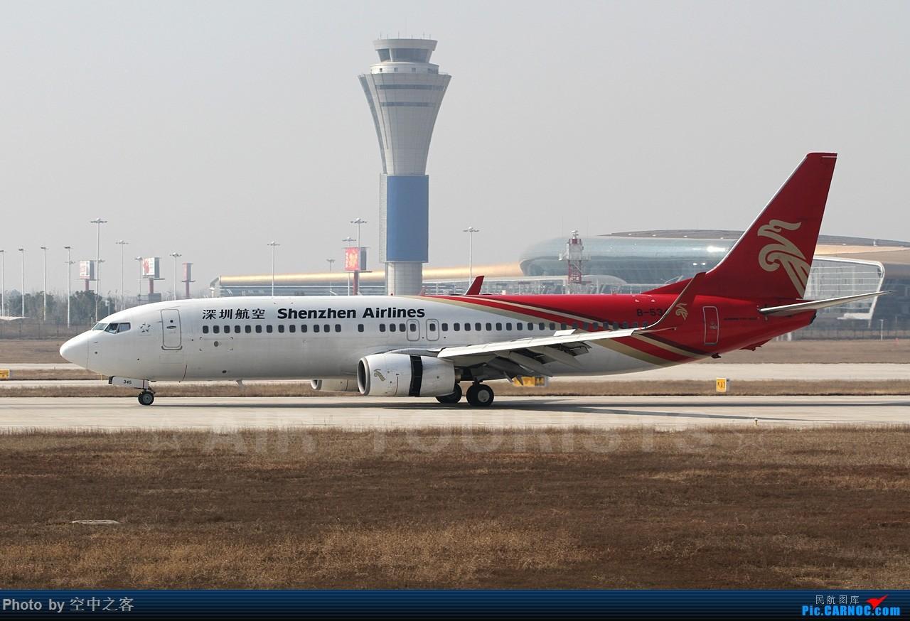 "Re:[原创][飞越2014,启航2015]空中之客一组深航""小""飞机15落地 BOEING 737-800 B-5345 合肥新桥国际机场"