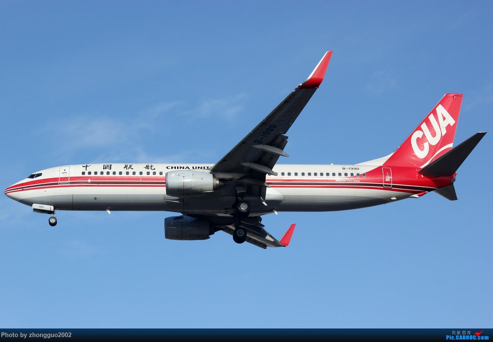Re:[原创]【BLDDQ--深圳打机队】发小飞机盖楼贴,凡跟帖1字开头大陆民航飞机图的,每图五架小飞机不重复 BOEING 737-800 B-1990 中国呼和浩特白塔国际机场
