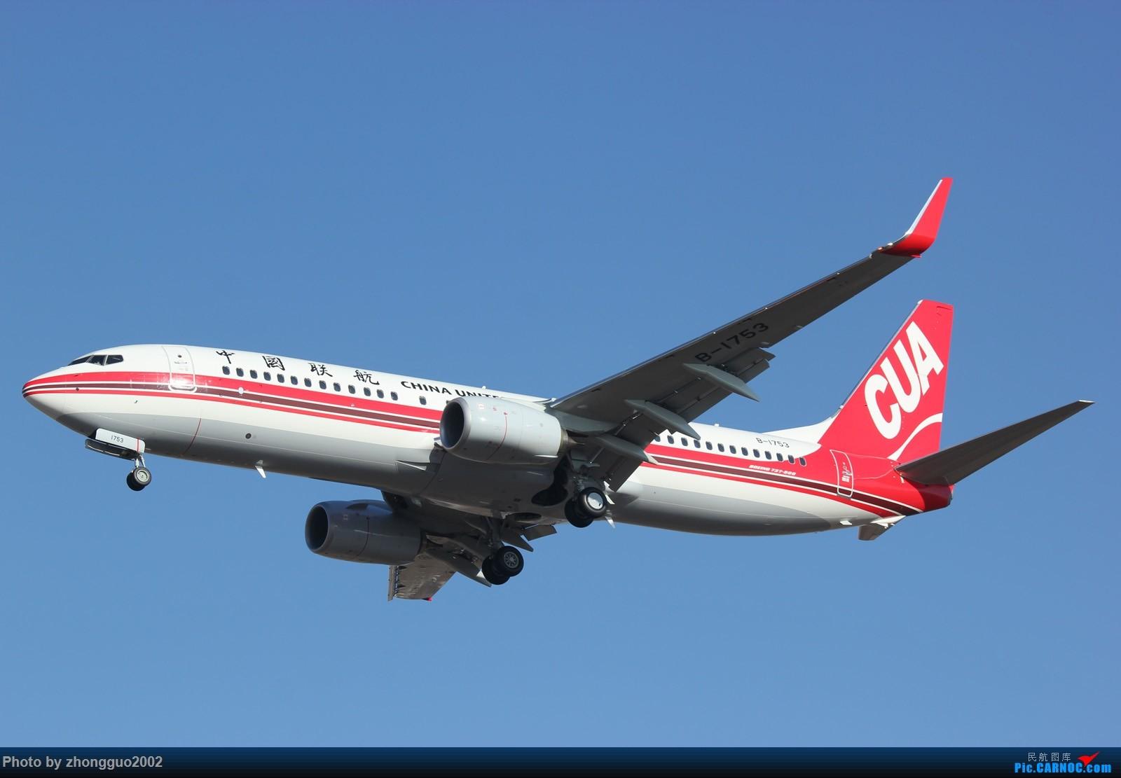 Re:[原创]【BLDDQ--深圳打机队】发小飞机盖楼贴,凡跟帖1字开头大陆民航飞机图的,每图五架小飞机不重复 BOEING 737-800 B-1753 中国呼和浩特白塔国际机场