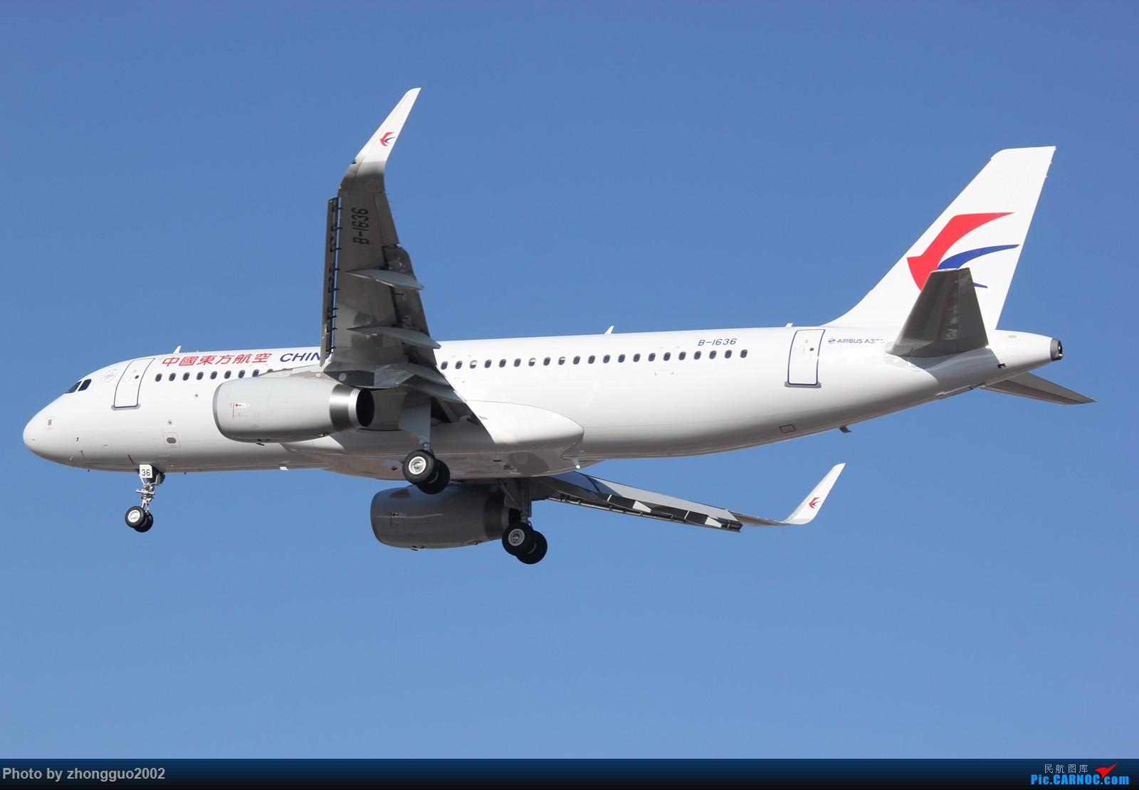 Re:[原创]【BLDDQ--深圳打机队】发小飞机盖楼贴,凡跟帖1字开头大陆民航飞机图的,每图五架小飞机不重复 AIRBUS A320-200 B-1636 中国呼和浩特白塔国际机场