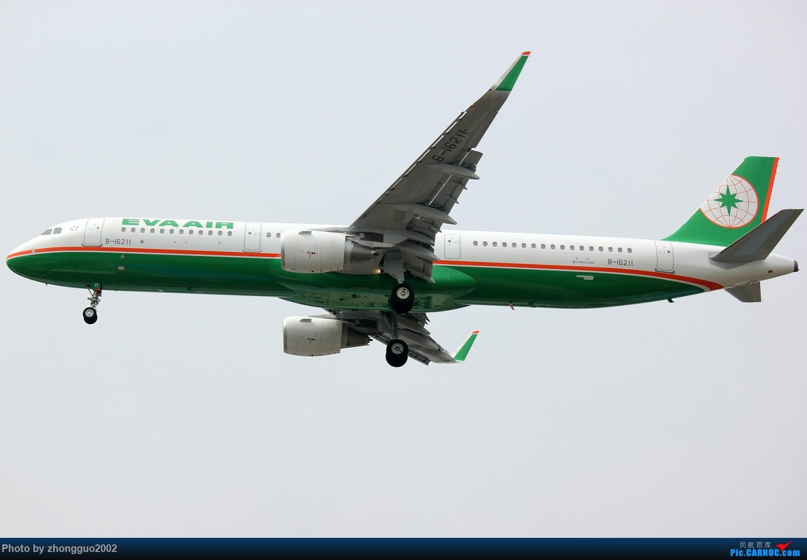 Re:[原创]【BLDDQ--深圳打机队】发小飞机盖楼贴,凡跟帖1字开头大陆民航飞机图的,每图五架小飞机不重复 AIRBUS A321-200 B-16211 中国呼和浩特白塔国际机场