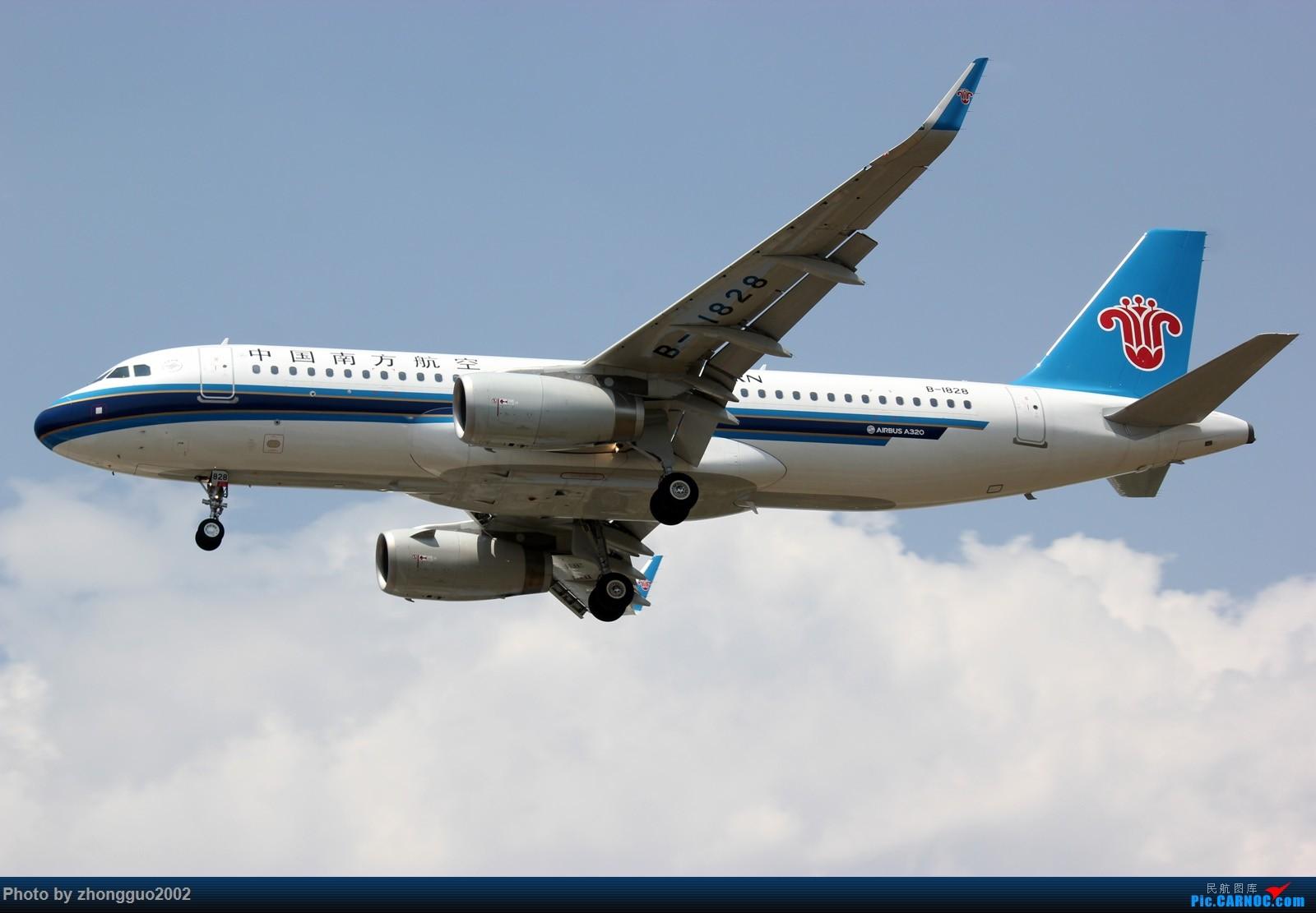 Re:[原创]【BLDDQ--深圳打机队】发小飞机盖楼贴,凡跟帖1字开头大陆民航飞机图的,每图五架小飞机不重复 AIRBUS A320-200 B-1828 中国呼和浩特白塔国际机场