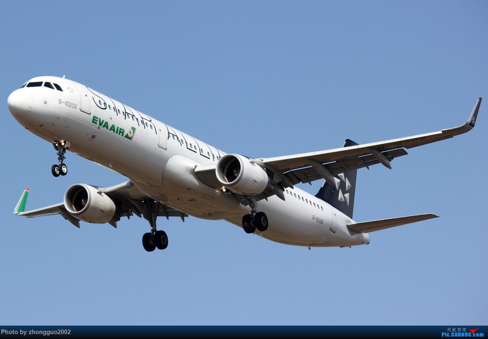 Re:[原创]【BLDDQ--深圳打机队】发小飞机盖楼贴,凡跟帖1字开头大陆民航飞机图的,每图五架小飞机不重复 AIRBUS A321-200 B-16206 中国呼和浩特白塔国际机场