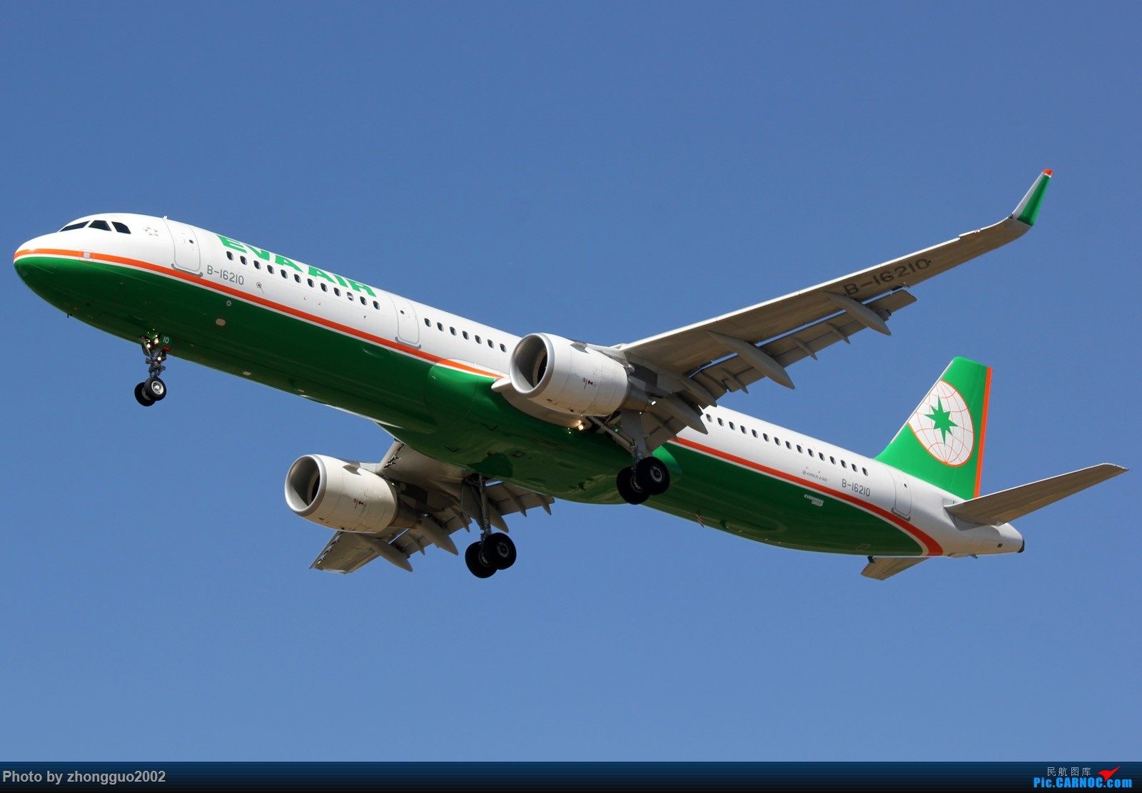 Re:[原创]【BLDDQ--深圳打机队】发小飞机盖楼贴,凡跟帖1字开头大陆民航飞机图的,每图五架小飞机不重复 AIRBUS A321-200 B-16210 中国呼和浩特白塔国际机场