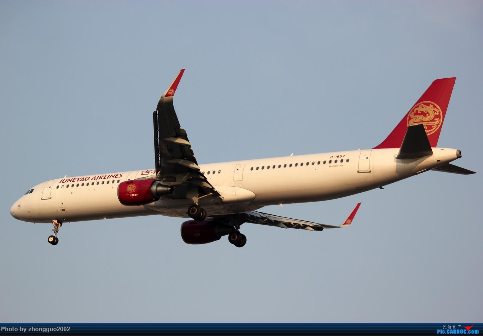 Re:[原创]【BLDDQ--深圳打机队】发小飞机盖楼贴,凡跟帖1字开头大陆民航飞机图的,每图五架小飞机不重复 AIRBUS A321-200 B-1857 中国呼和浩特白塔国际机场