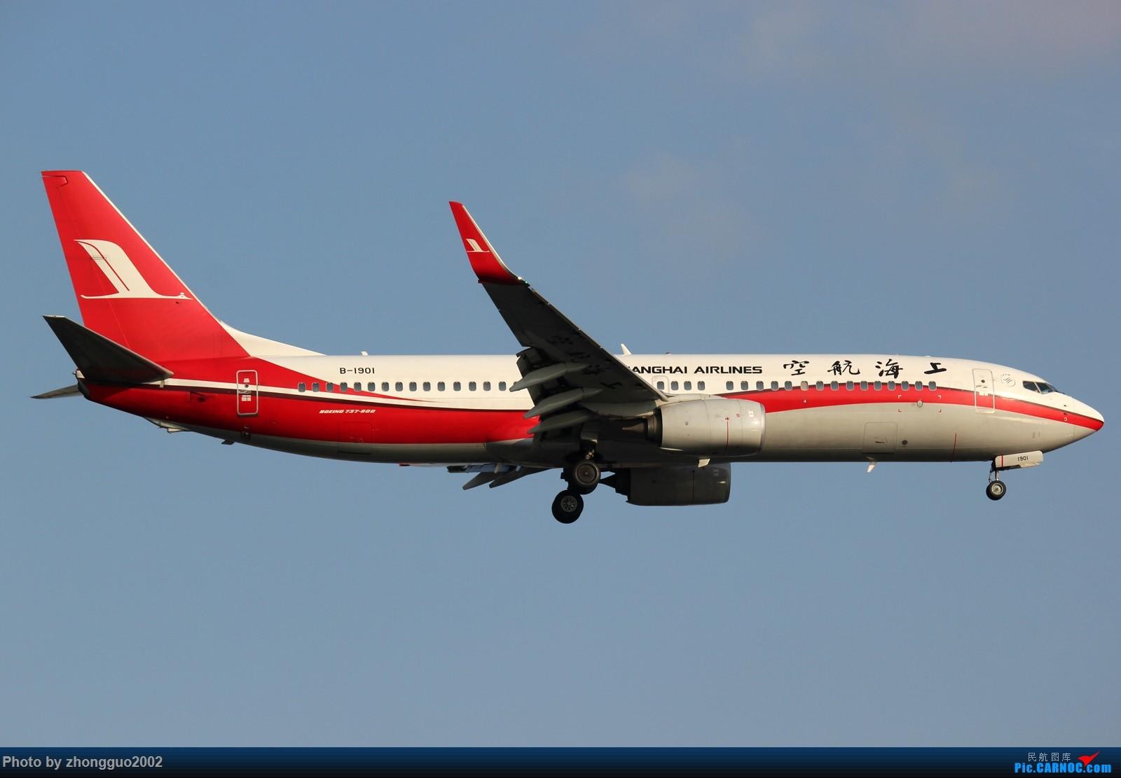 Re:[原创]【BLDDQ--深圳打机队】发小飞机盖楼贴,凡跟帖1字开头大陆民航飞机图的,每图五架小飞机不重复 BOEING 737-800 B-1901 中国呼和浩特白塔国际机场