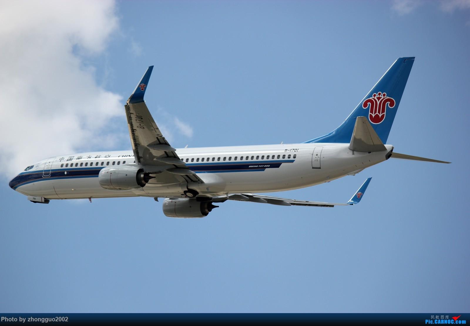 Re:[原创]【BLDDQ--深圳打机队】发小飞机盖楼贴,凡跟帖1字开头大陆民航飞机图的,每图五架小飞机不重复 BOEING 737-800 B-1701 中国呼和浩特白塔国际机场