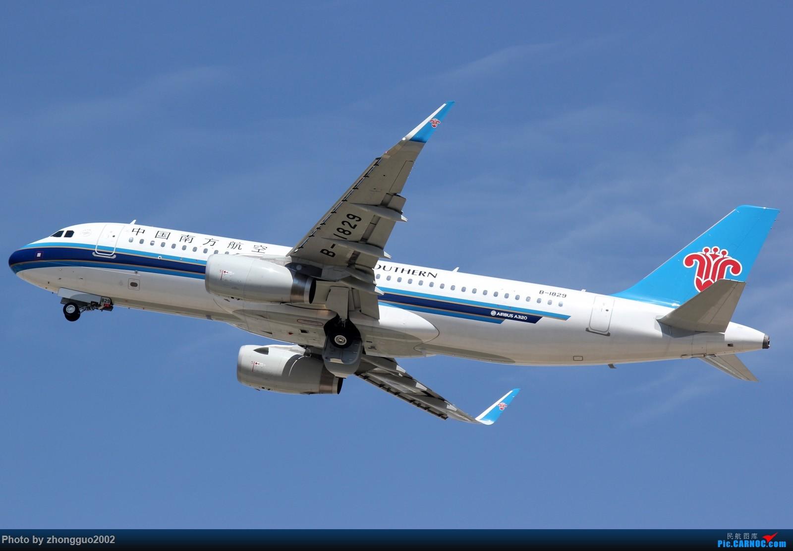 Re:[原创]【BLDDQ--深圳打机队】发小飞机盖楼贴,凡跟帖1字开头大陆民航飞机图的,每图五架小飞机不重复 AIRBUS A320-200 B-1829 中国呼和浩特白塔国际机场