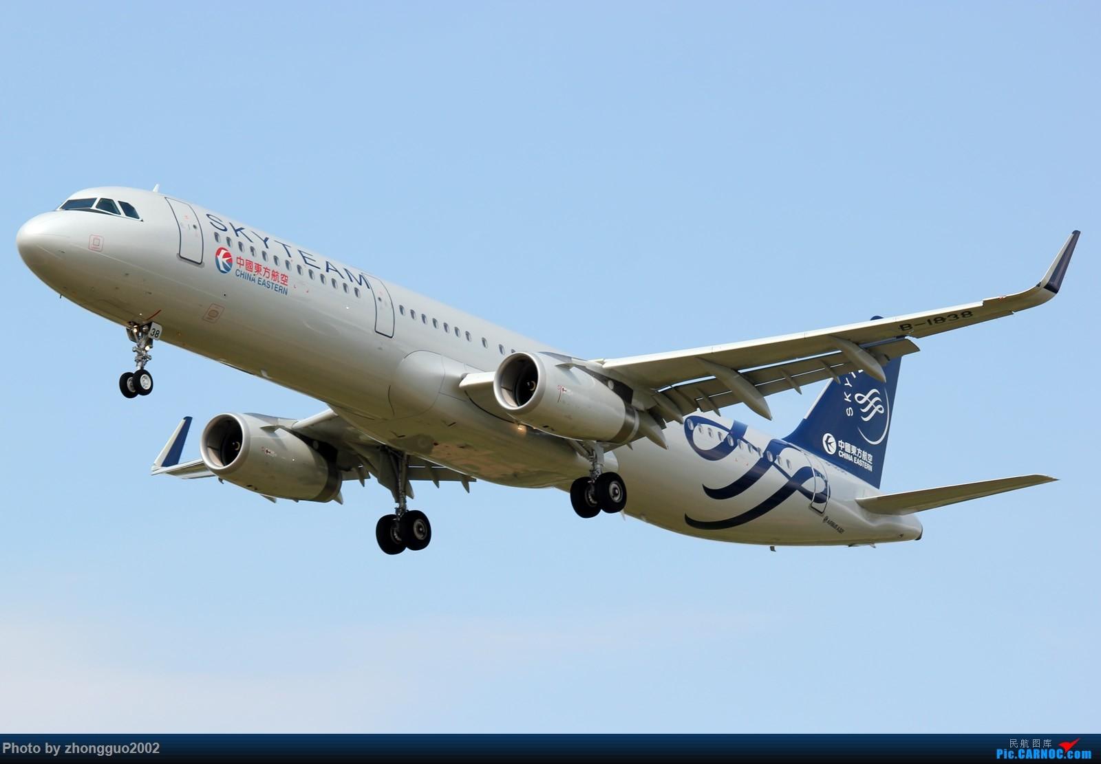 Re:[原创]【BLDDQ--深圳打机队】发小飞机盖楼贴,凡跟帖1字开头大陆民航飞机图的,每图五架小飞机不重复 AIRBUS A321-200 B-1838 中国呼和浩特白塔国际机场