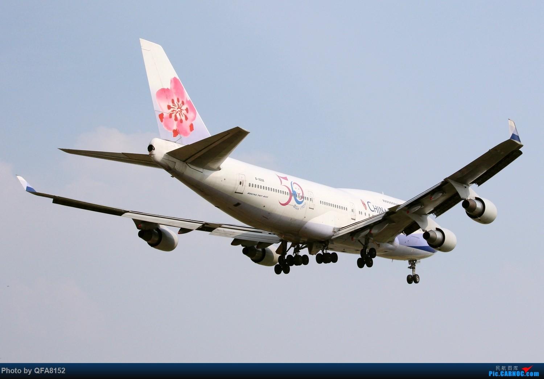 Re:[原创]【BLDDQ--深圳打机队】发小飞机盖楼贴,凡跟帖1字开头大陆民航飞机图的,每图五架小飞机不重复 BOEING 747-400 B-18208 中国广州白云国际机场
