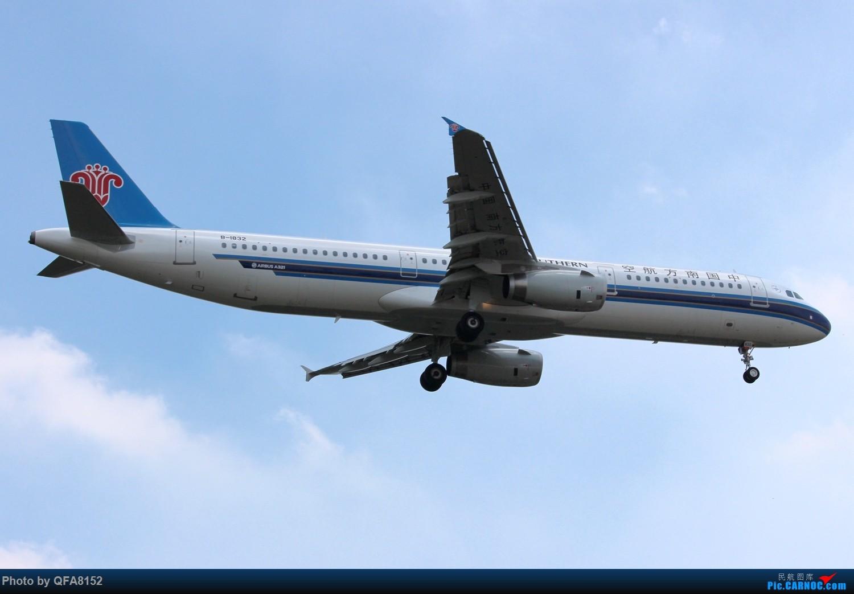 Re:[原创]【BLDDQ--深圳打机队】发小飞机盖楼贴,凡跟帖1字开头大陆民航飞机图的,每图五架小飞机不重复 AIRBUS A321-200 B-1832 中国广州白云国际机场