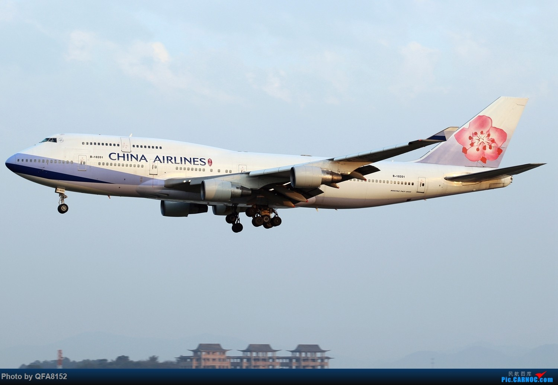 Re:[原创]【BLDDQ--深圳打机队】发小飞机盖楼贴,凡跟帖1字开头大陆民航飞机图的,每图五架小飞机不重复 BOEING 747-400 B-18201 中国广州白云国际机场