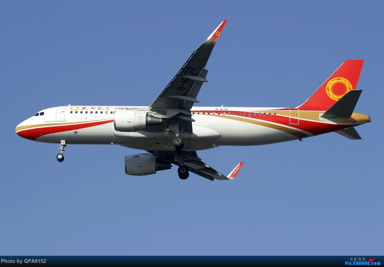 Re:[原创]【BLDDQ--深圳打机队】发小飞机盖楼贴,凡跟帖1字开头大陆民航飞机图的,每图五架小飞机不重复 AIRBUS A320-200 B-1630 中国广州白云国际机场